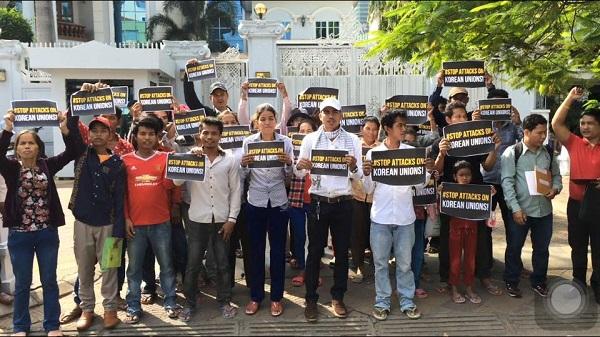 Solidaritetsaktion från Bygg- och träfacket BWTUC i Kambodja